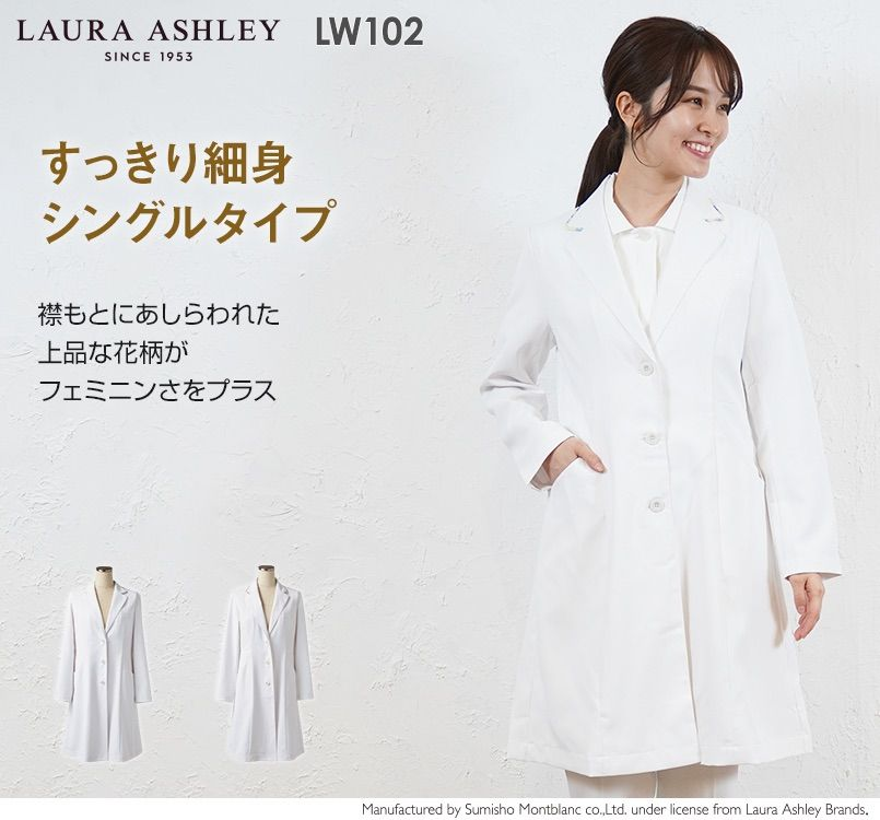 LW102 ローラ アシュレイ 長袖ドクターコート(女性用)