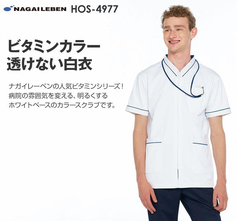 HOS4977 ナガイレーベン(nagaileben) スクラブ(男女兼用)