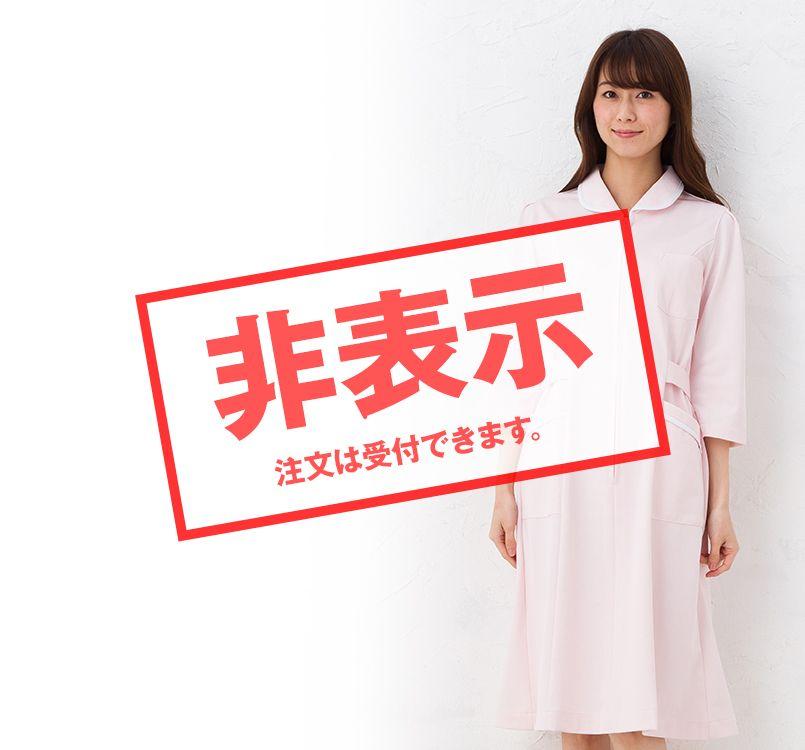 MI4636 ナガイレーベン(nagaileben) ミレリア 七分袖ワンピース