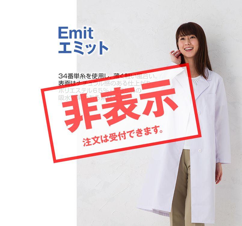 NP130 ナガイレーベン(nagaileben) エミット 女子シングル診察衣長袖