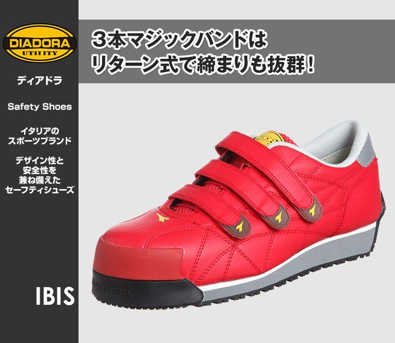 [DIADORA(ディアドラ)]安全靴 IBIS アイビス マジックテープ[返品NG] 樹脂先芯