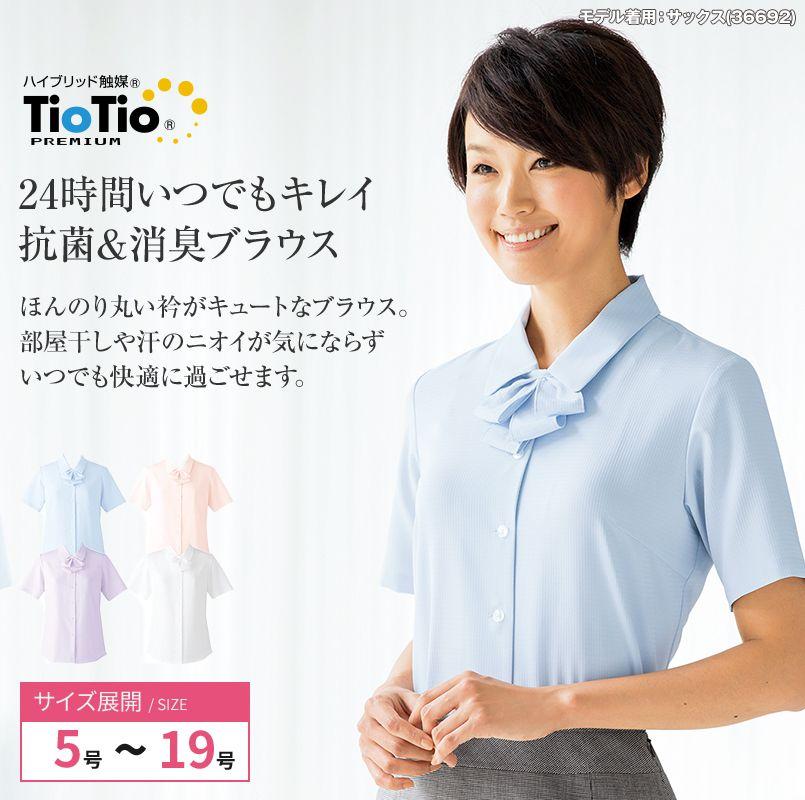 S-36692 36693 36696 36698 SELERY(セロリー) 敏感肌の方も安心!清潔加工の半袖ブラウス(リボン付)