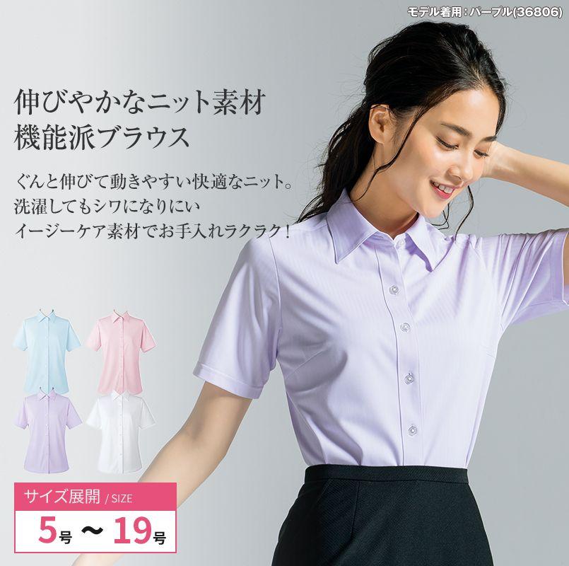 S-36802 36803 36806 36808 SELERY(セロリー) 吸汗速乾素材!透けない半袖ニットブラウス