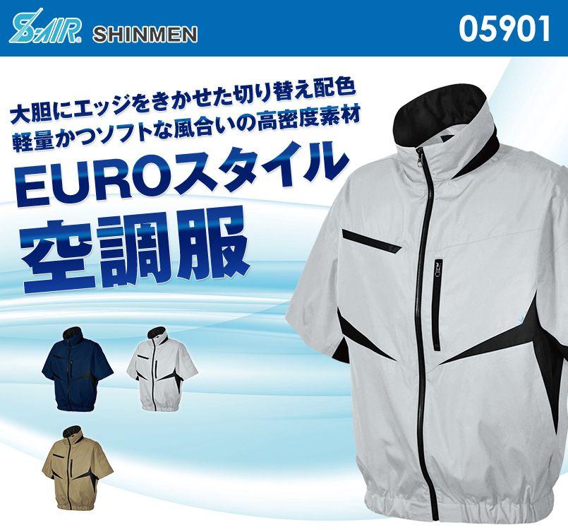 05901 シンメン S-AIR EUROスタイルショートジャケット