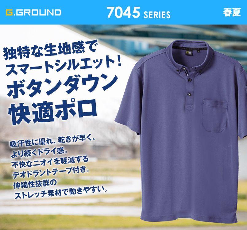 7045-51 G・GROUND 半袖ポロシャツ(胸ポケット付き)