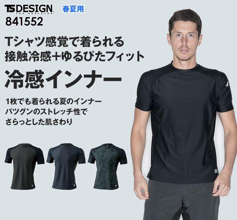 TS DESIGN 841552 接触冷感ショートスリーブシャツ(男性用)