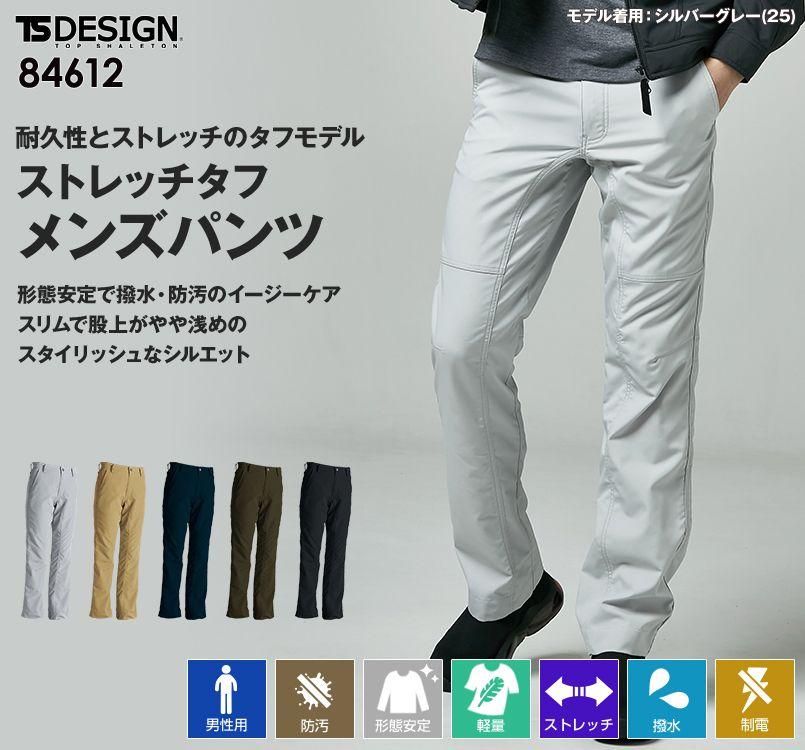 TS DESIGN 84612 ストレッチタフ パンツ(無重力パンツ)(男性用)