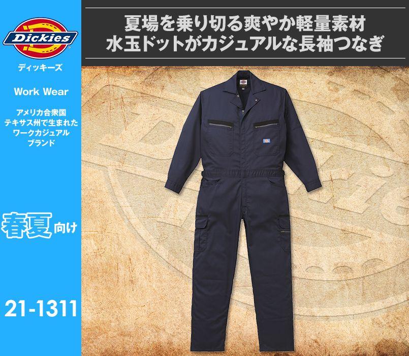 21-1311 ディッキーズ 長袖ツヅキ服 春夏