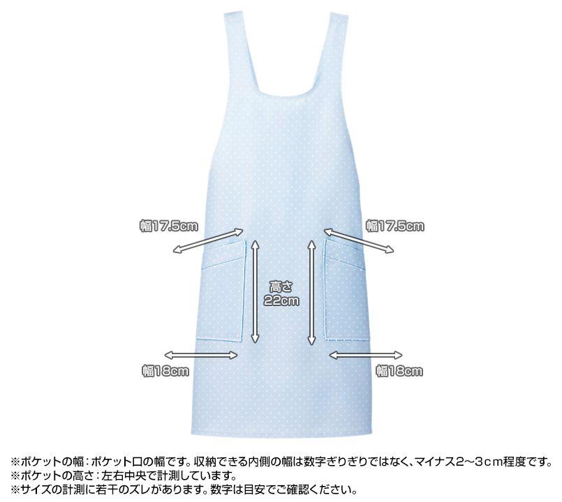 861377 アイトス/ルミエール ドット 胸当てエプロン(女性用) ポケットサイズ