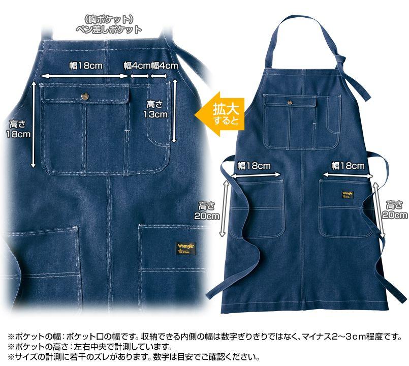 AZ64380 アイトス Wrangler(ラングラー) 胸当てエプロン(男女兼用) ポケットサイズ
