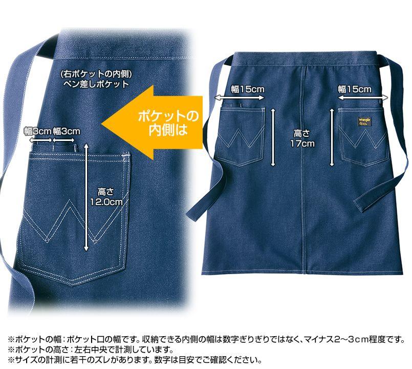 AZ64381 アイトス Wrangler(ラングラー) ミディエプロン(男女兼用) ポケットサイズ