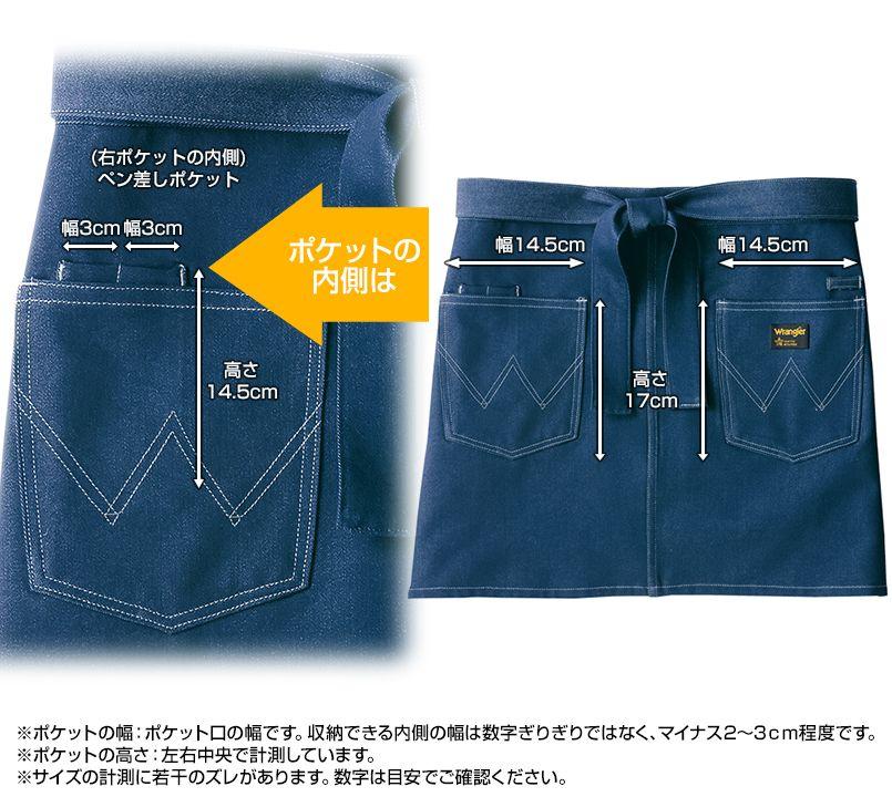 AZ64382 アイトス Wrangler(ラングラー) ショートエプロン(男女兼用) ポケットサイズ