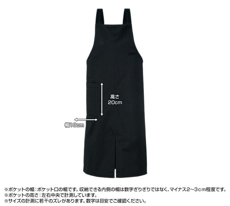 AZ8066 アイトス T/C胸当てエプロン(男女兼用) ポケットサイズ