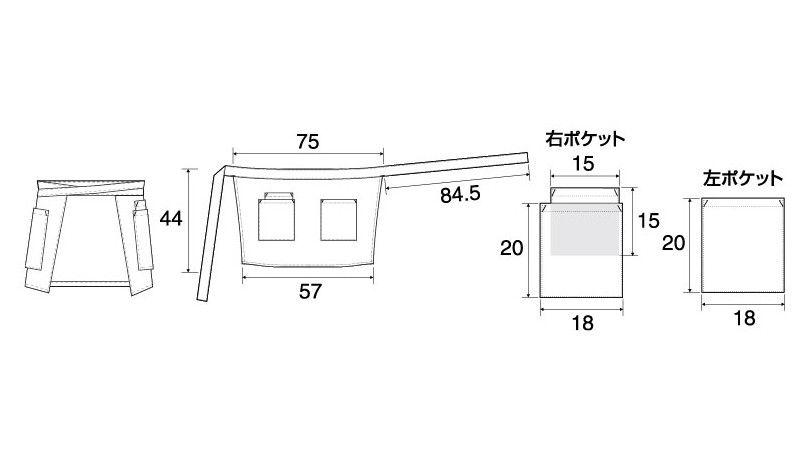 AZ8639 アイトス ショートエプロン(男女兼用) ポケットサイズ