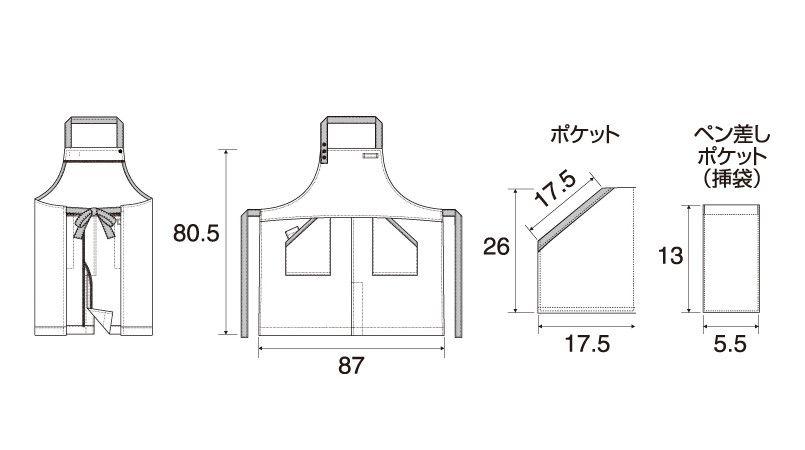 AZ8651 アイトス 胸当てエプロン(コードレーン配色)(男女兼用) ポケットサイズ