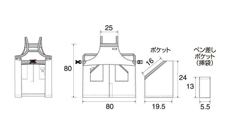 AZ8654 アイトス 胸当てエプロン(共生地配色)(男女兼用) ポケットサイズ