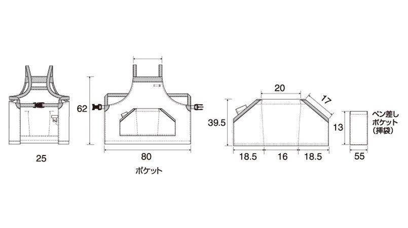 AZ8655 アイトス 胸当てミニエプロン(共生地配色)(男女兼用) ポケットサイズ
