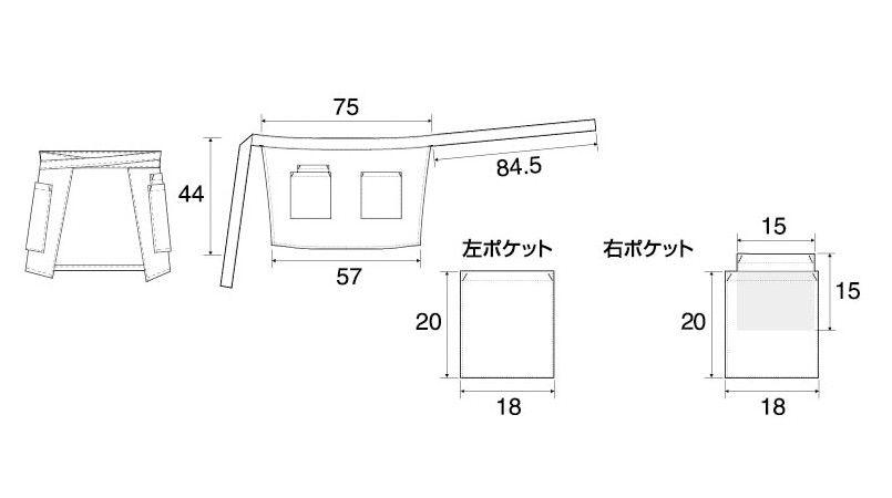 HS2504 アイトス ショートエプロン(男女兼用) ポケットサイズ