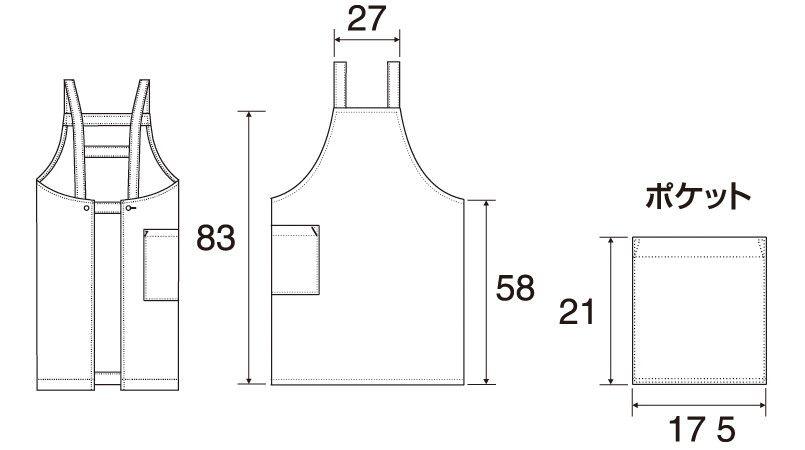 HS2506 アイトス H型 胸当てエプロン(男女兼用) ポケットサイズ
