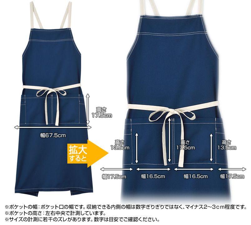 FK7055 FACEMIX 胸当てエプロン(男女兼用) ポケットサイズ