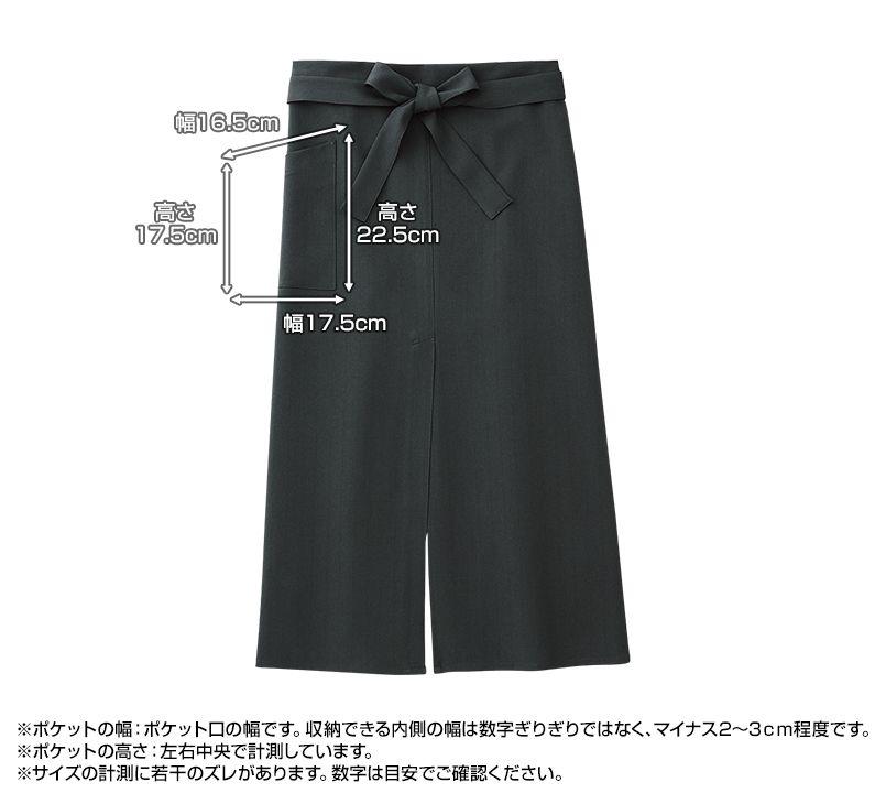 FK7078 FACEMIX スリット入りロングエプロン(男女兼用) ポケットサイズ