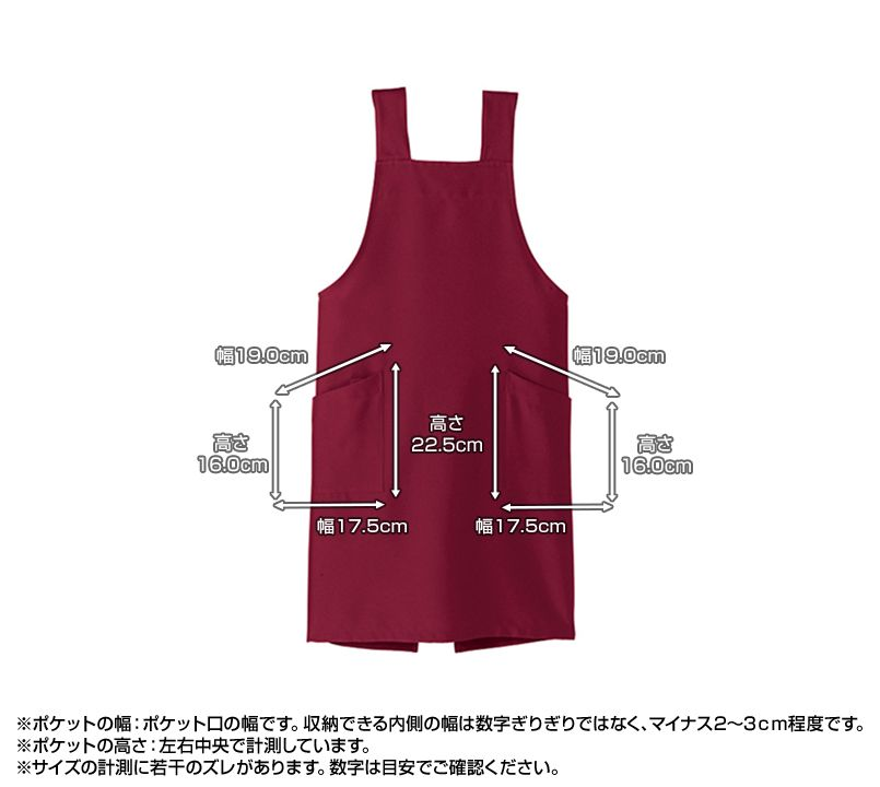 FK7128 FACEMIX 胸当てエプロンH型(男女兼用) ポケットサイズ