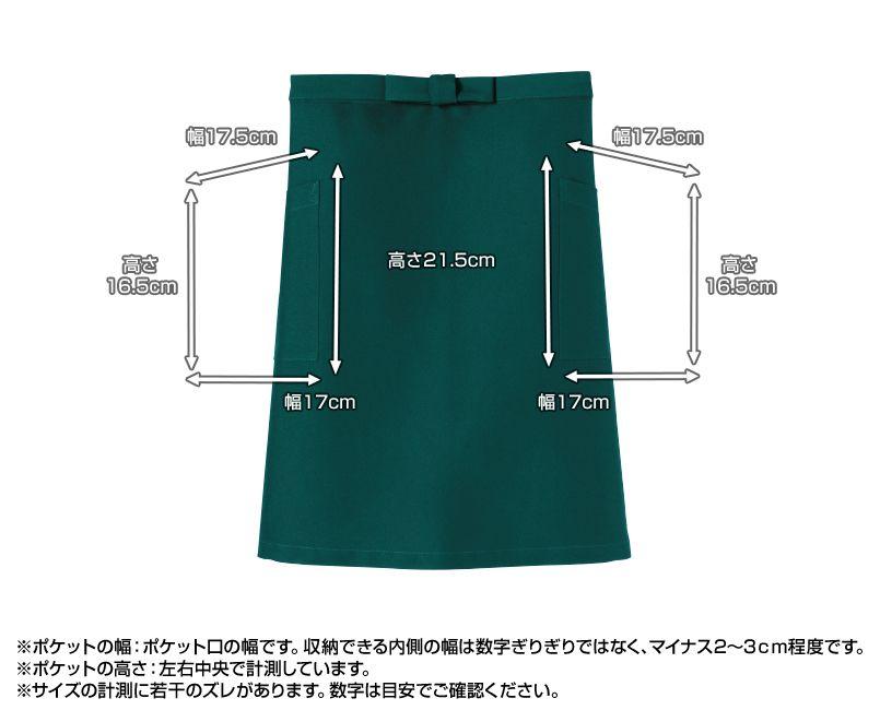 FK7130 FACEMIX ミドルエプロン(男女兼用) ポケットサイズ