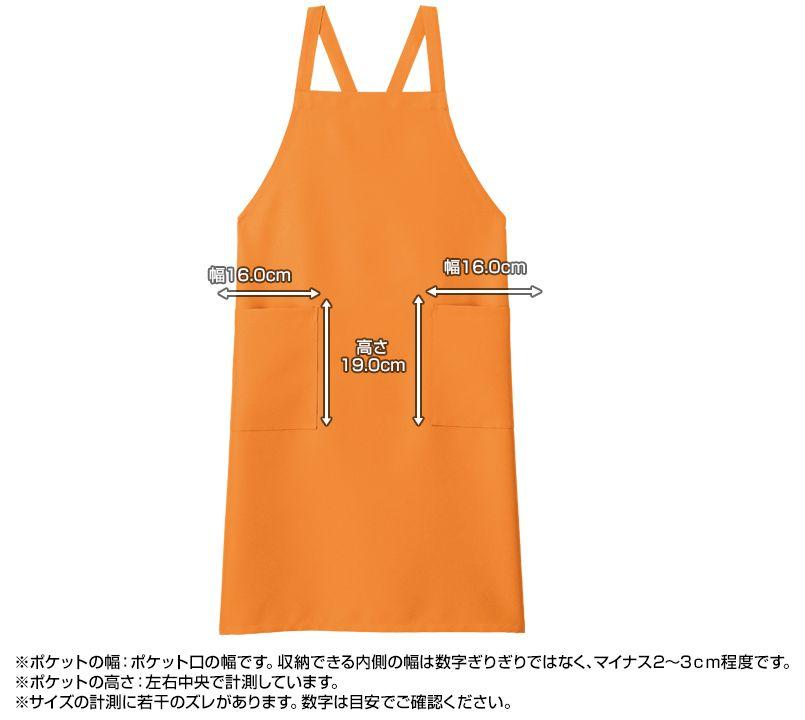 FK7168 FACEMIX 胸当てエプロン(男女兼用) ポケットサイズ