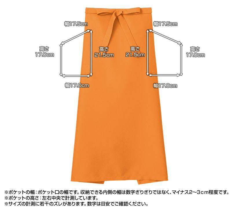 FK7169 FACEMIX ソムリエエプロン(男女兼用) ポケットサイズ