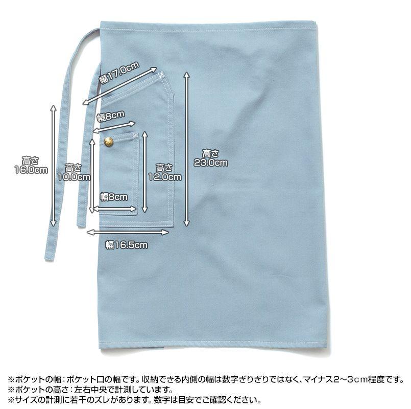 LCK79004 Lee ミドルエプロン(男女兼用) ポケットサイズ