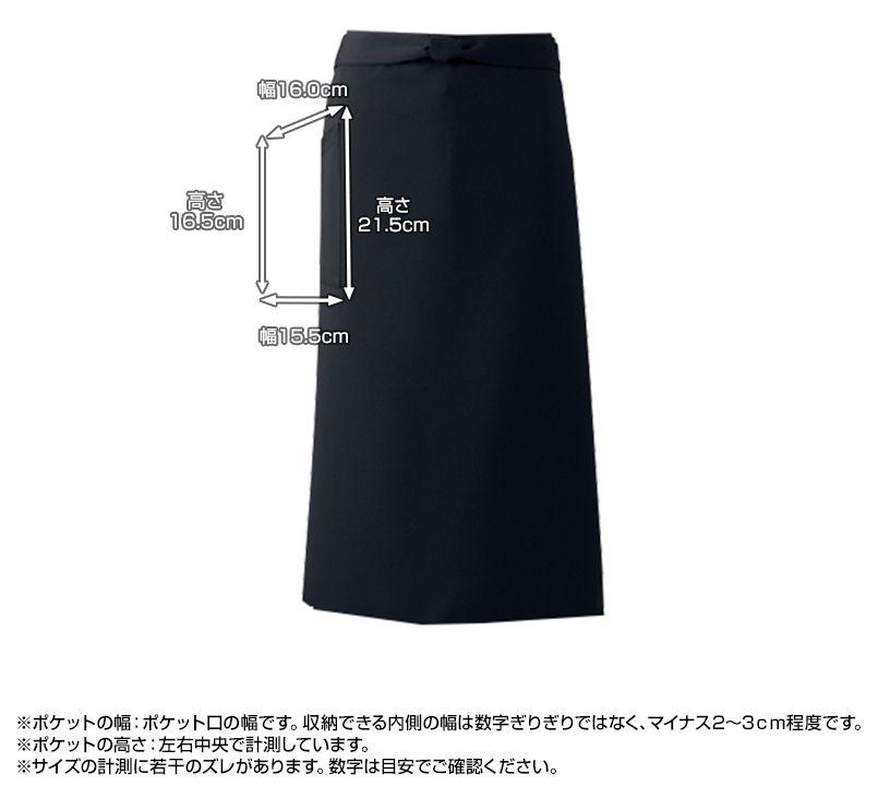 A-6619 チトセ(アルベ) ソムリエエプロン(女性用) ポケットサイズ
