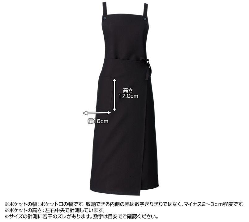 AS-5288 チトセ(アルベ) 胸当てエプロン(女性用) ポケットサイズ