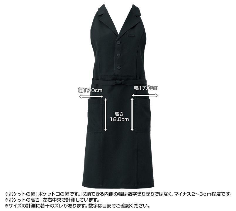BC-7131 チトセ(アルベ) ブランチ/ベスト風エプロン(男女兼用) ポケットサイズ