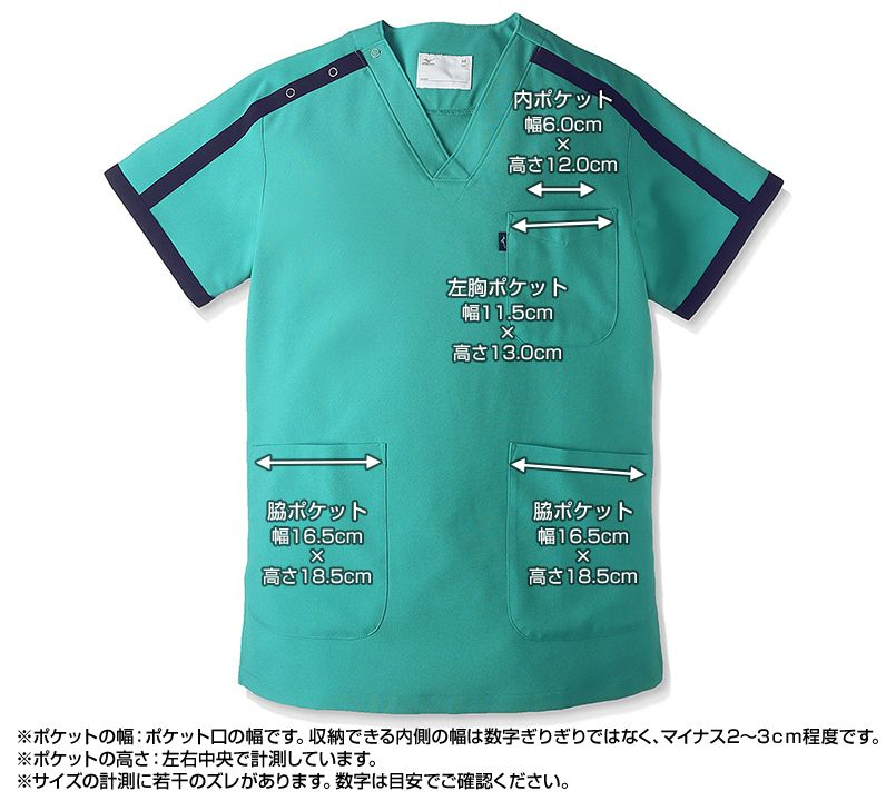 MZ-0090 ミズノ(mizuno) ストレッチスクラブ(男女兼用) ポケットサイズ