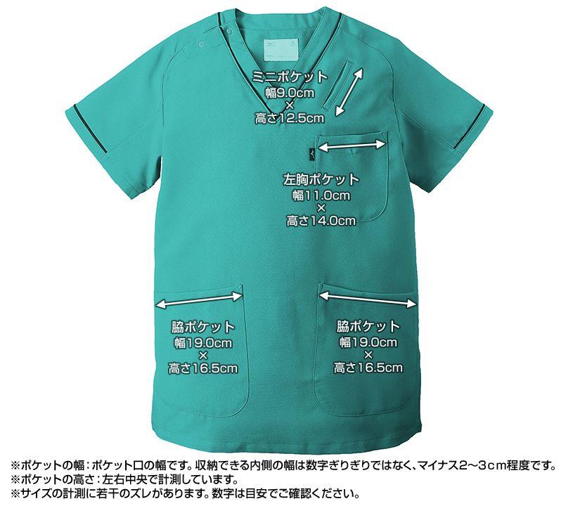 MZ-0092 ミズノ(mizuno) ストレッチスクラブ(男女兼用) ポケットサイズ