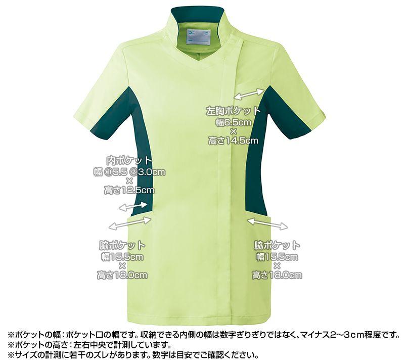 MZ-0128 ミズノ(mizuno) クールマックス ケーシージャケット(女性用) ポケットサイズ