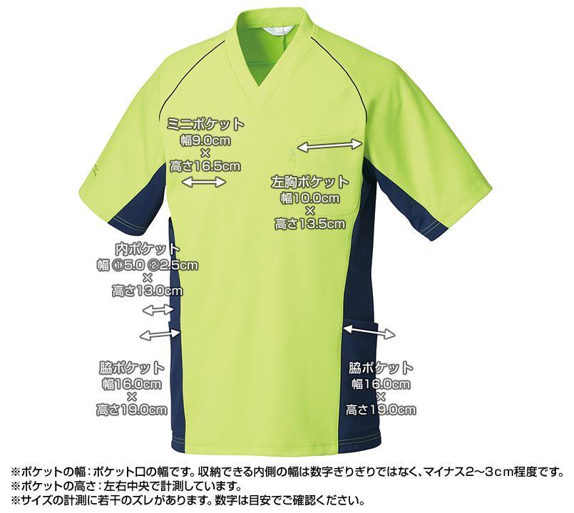 [在庫限り/返品交換不可]MZ-0156 ミズノ(mizuno) バイカラースクラブ(男女兼用) ポケットサイズ