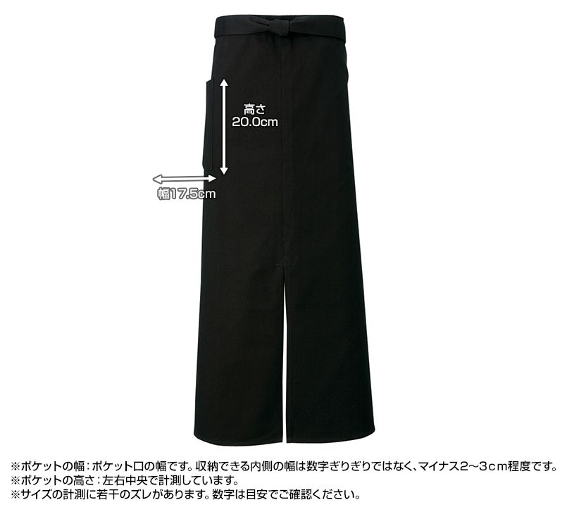 T-5445 チトセ(アルベ) ソムリエエプロン(男女兼用) ポケットサイズ