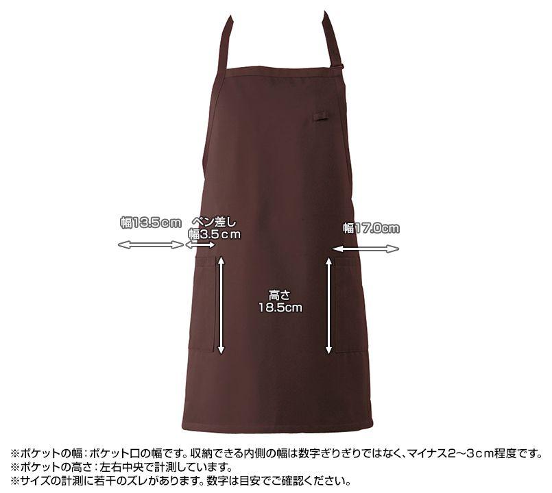 T-6724 チトセ(アルベ) 胸当てエプロン(男女兼用) ポケットサイズ