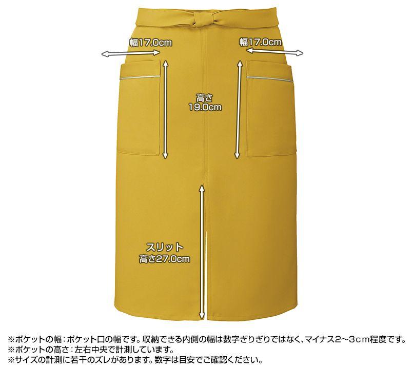 T-7825 チトセ(アルベ) ミドルエプロン おしりが隠れる(男女兼用) ポケットサイズ