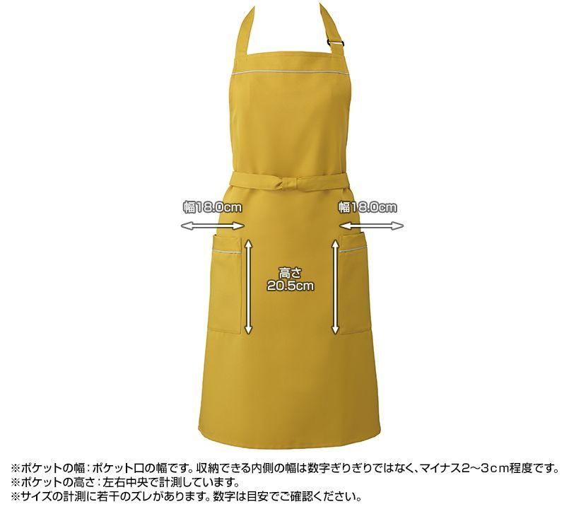 T-7924 チトセ(アルベ) 胸当てエプロン(男女兼用) ポケットサイズ