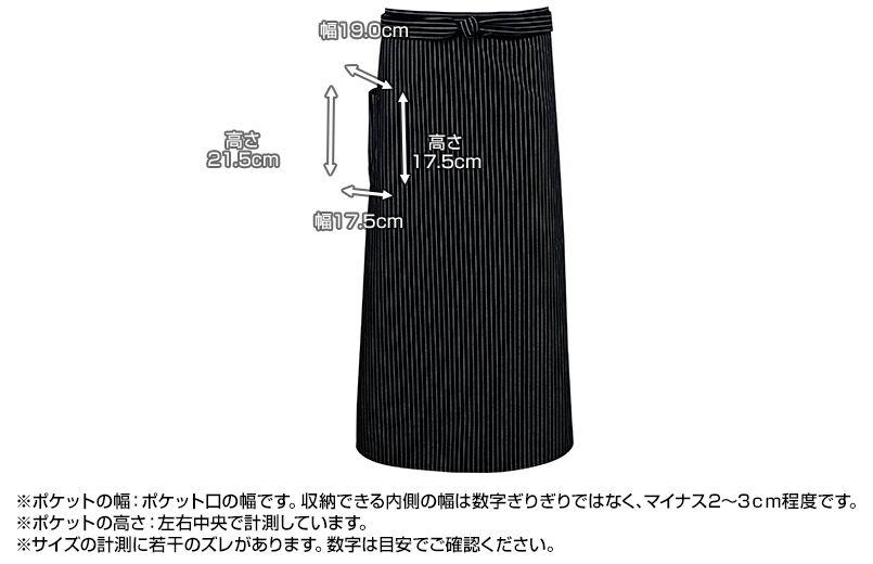 T-7935 チトセ(アルベ) ソムリエエプロン(男女兼用) ポケットサイズ