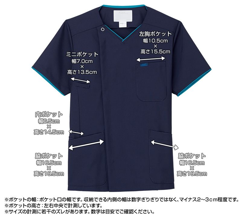 7028SC FOLK(フォーク) メンズ ジップスクラブ(男性用) ポケットサイズ