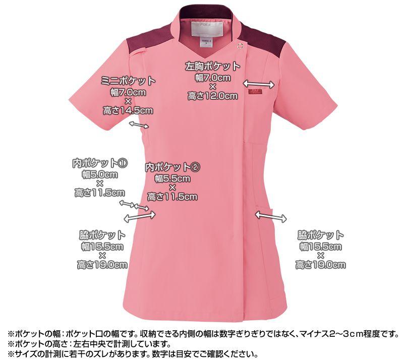 7038SC FOLK(フォーク) レディス ジップスクラブ(女性用) ポケットサイズ