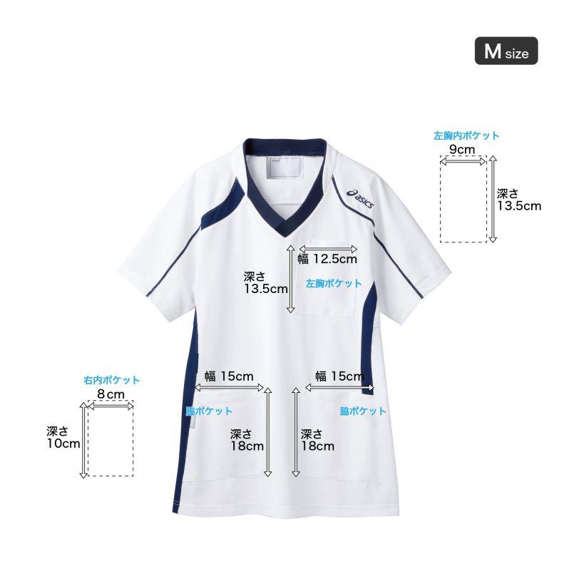 CHM301-0109 アシックス(asics) ニットスクラブ 半袖ジャケット(男女兼用) ポケットサイズ