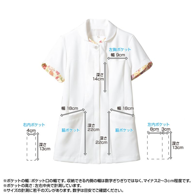 LW801 ローラ アシュレイ 半袖ナースジャケット(女性用) ポケットサイズ
