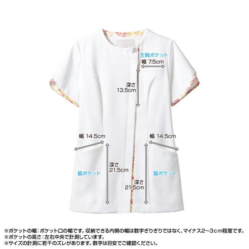 LW802 ローラ アシュレイ 半袖ナースジャケット(女性用) ポケットサイズ
