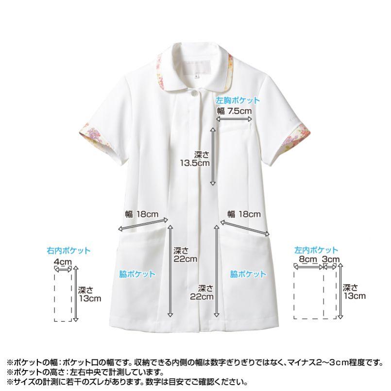 LW803 ローラ アシュレイ 半袖ナースジャケット(女性用) ポケットサイズ