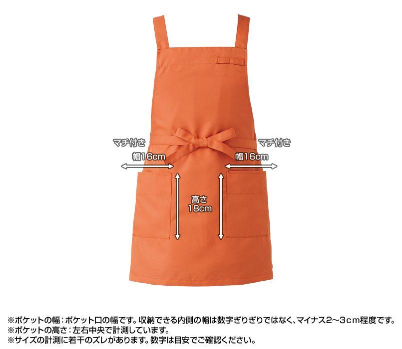 CT2398 セブンユニフォーム 胸当てエプロン(男女兼用) ポケットサイズ