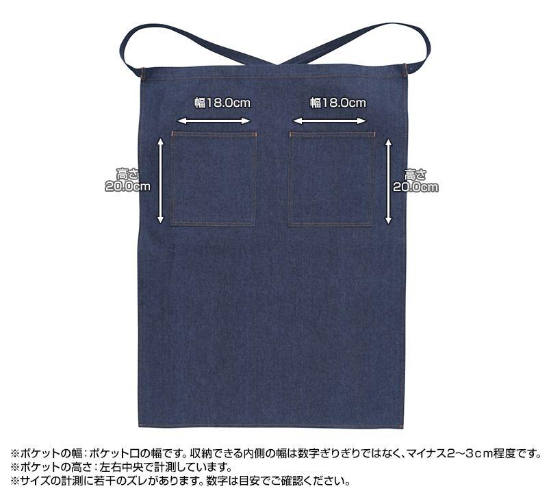 10020 桑和 デニムエプロン(腰下) ポケットサイズ